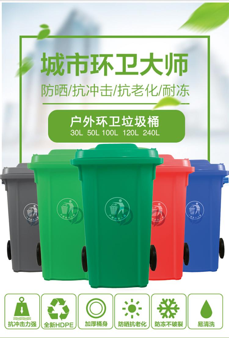 湖北十堰社区垃圾桶生产厂家