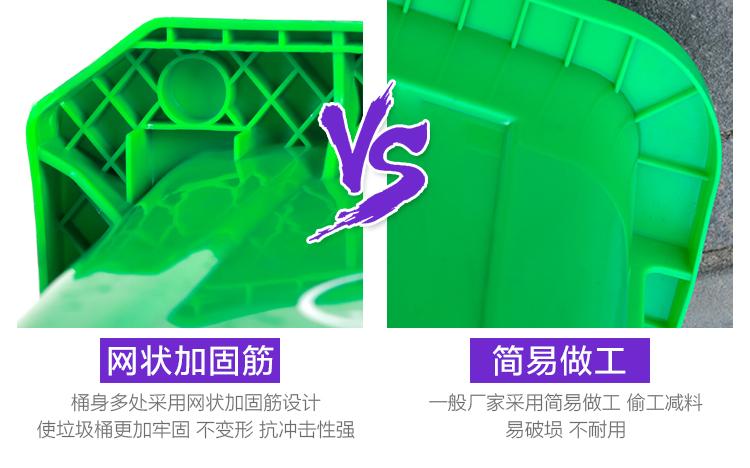 湖南湘西环卫垃圾桶生产厂家