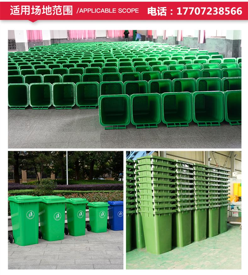 山东济南120升垃圾桶生产厂家