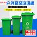 湖北咸宁环卫垃圾桶厂家