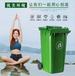 湖北襄樊环卫垃圾桶厂家批发