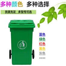 沙洋环保污水处理废水处理中水回用塑料储罐
