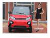 新能源電動四輪車成人轎車電動汽車成人油電兩用代步車配件
