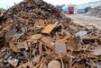 塘厦废铜、磷铜回收欢迎来电咨询