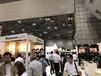 2019日本东京国际餐具厨具展览会