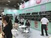日本餐廚展2020日本東京國際餐具廚具展覽會