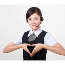 南京三菱官方网站各点售后服务维修电话欢迎您