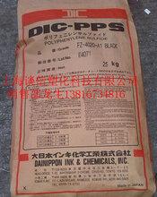 PPS日本油墨FZ-6600-R1高强度可焊