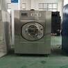 工業全自動洗脫機洗脫兩用機全鋼洗脫兩用機立凈銷售活動中