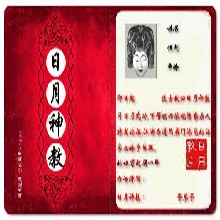 桂林做证/桂林证件印刷网