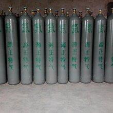 周口实验室用高纯氮高纯氩,商水高纯氧高纯氦,鹿邑高纯氩高纯乙炔