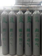 全国直发四川安徽洛阳十堰高纯氦高纯氮高纯氧