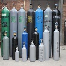 郑州高纯氦高纯氩湖北十堰高纯氩标准气大同标准气