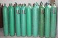 衡水混合气标准气高纯氦气高纯氮气