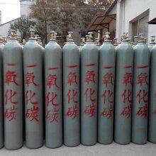 高平高纯氮高纯氩端氏高纯氮标准气沁水混合气标准气