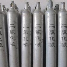 漯河高纯氮高纯氧宝丰高纯氩高纯氦