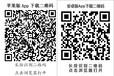 工业圈,工业圈app,中国制造2025