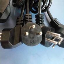 以色列三插电源线厂家直销
