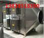废气处理有机废气处理废气处理设备