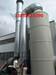 河南沥青废气处理设备焦作沥青厂废气处理设备/厂/洛阳沥青烟气净化方法