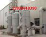 河南焦作沥青烟气处理净化方法沥青烟气处理工艺工艺