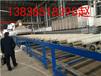 淬火板设备,淬火板生产线,淬火板?#36828;?#35774;备,淬火板?#36828;?#29983;产线