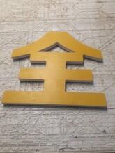 公司logo墙会议背景墙舞台背景制作背景板喷绘广告
