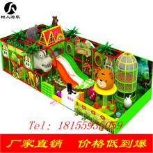 树人厂家直销森林系列淘气堡儿童乐园拓展