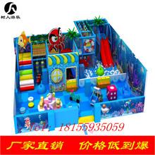 树人厂家直销海洋系列淘气堡儿童乐园拓展