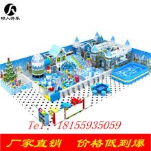 实力厂家直销冰雪王国系列淘气堡树人游乐儿童乐园