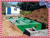 三明地埋式污水处理设备厂家新闻