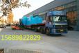 鄂州地埋式污水处理设备厂家新闻