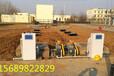 黑龙江一体化污水处理设备系统新闻