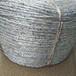 黄金绳塑料绳网厂家直销废纸打包绳子秸秆棉花打捆绳网液压机专用