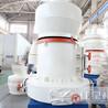时产20吨高强磨粉机型号LYJ75