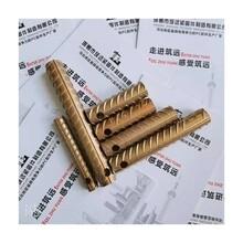 江蘇地區螺紋鋼套筒M20120生產廠家圖片