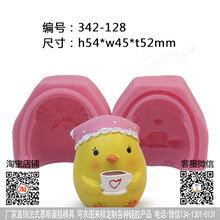 艺强(一鸣)YQYM糖艺工具厂家直销来图来样定制巧克力硅胶模具慕斯蛋糕模具