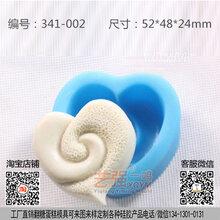YQYM可爱巧克力模具爱心玫瑰花手工皂模香皂肥皂模翻糖蛋糕模具