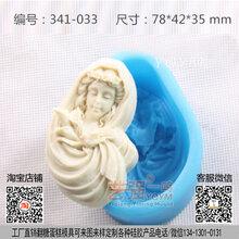 YQYM可爱巧克力模具爱心玫瑰花手工皂模香皂肥皂模