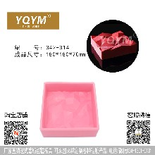 YQYM慕斯模具粉色硅胶模具1-3磅圆形淋面慕斯蛋糕模心形慕斯枕头
