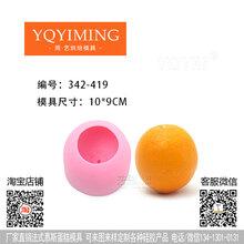 YQYM烘焙模具蔬菜水果慕斯蛋糕玉米白菜苹果硅胶模具厨房烹饪用具