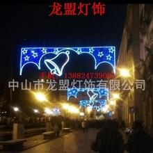 中山LED过街灯跨街灯横街灯LED灯光隧道