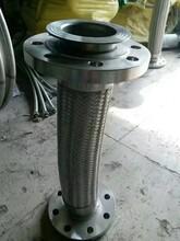 JR金属软管