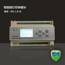 厂家直销AC220V供电智能照明路灯模块8路照明控制模块路灯控制器