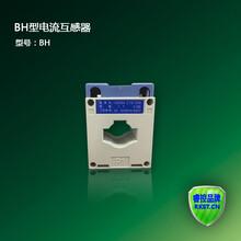 厂家直销消防设备电源状态探测器电流监控专用BH-0.66电流互感器