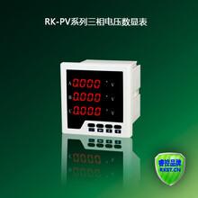 供应山东三相电流电压液晶多功能电力仪表数显功率频率因数表485通讯表