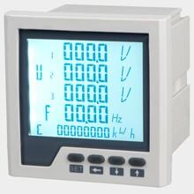厂家直销智能三相多功能表电力仪表三相电流电压表有功功率表