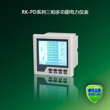液晶显示多功能表三相多功能电力仪表LCD智能电力多功能数显仪
