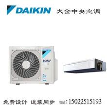 天津大金中央空调大金多联机设计厂家直销5匹
