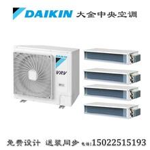 天津大金中央空调一拖四LMXS401H3D家用中央空调风管机多联机